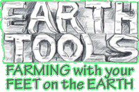 Earth Tools logo